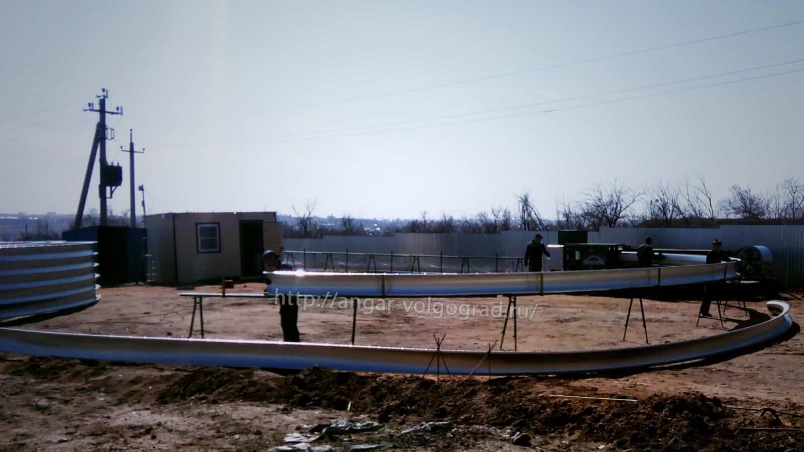 Профиль для арочного ангара в Волгоградской области