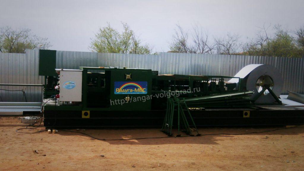 Радуга-МБС для строительства ангаров Армис